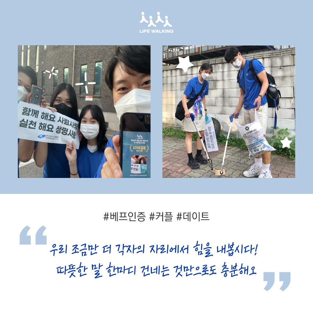 걷기축제 후기-03.png