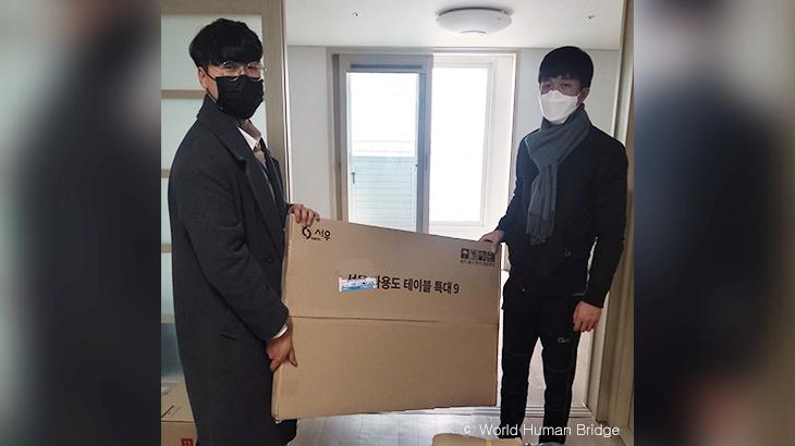 청주월드휴먼브리지_북한이탈주민 생활용품전달.png