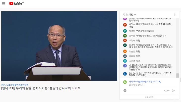 성남_월드휴먼브리지선데이(4).png